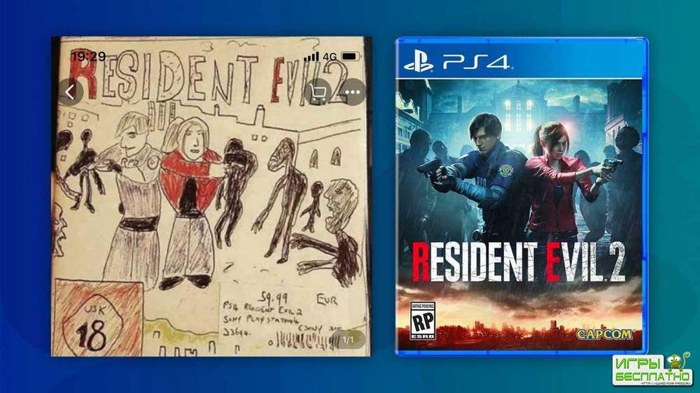Как изощряются китайцы чтобы продавать Resident Evil 2 Remake