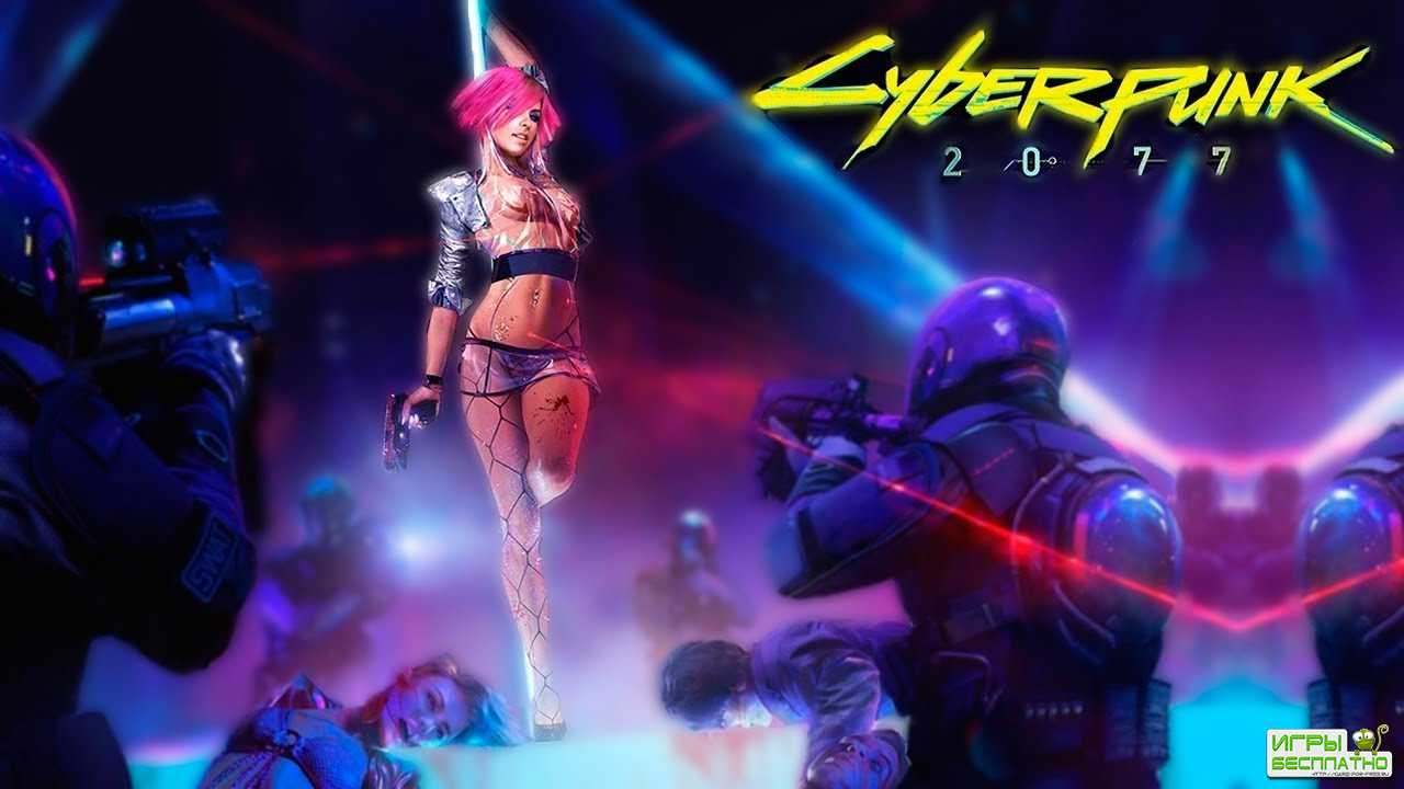 Cyberpunk 2077 - CD Projekt RED ответила ПК-геймерам, опасающимся эксклюзив ...