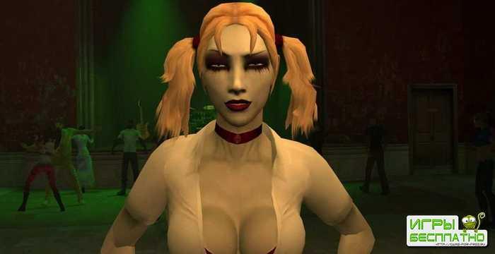 Слух: у культовой вампирской серии появится продолжение