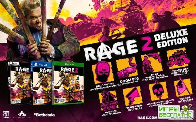 В Rage 2 появляться микротранзакции