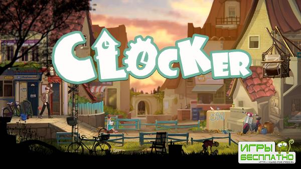 Clocker GamePlay PC