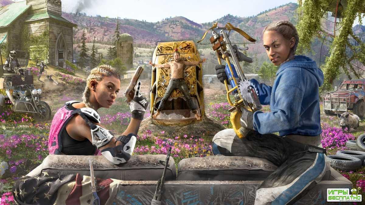 Far Cry New Dawn получила свои оценки