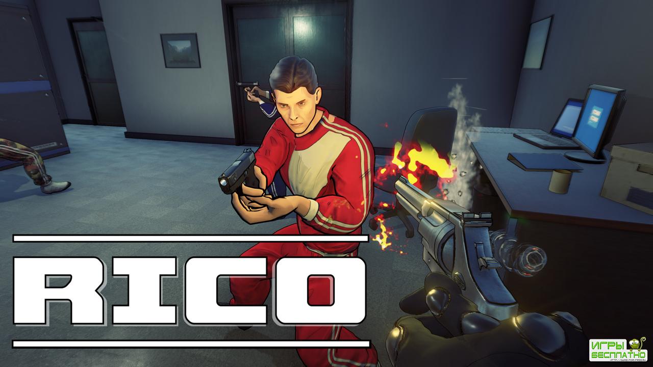 RICO GamePlay PC