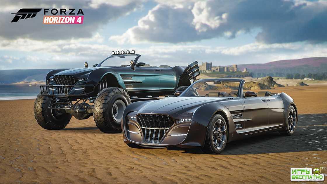 Forza Horizon 4 - новое обновление добавило в игру Регалию из Final Fantasy XV