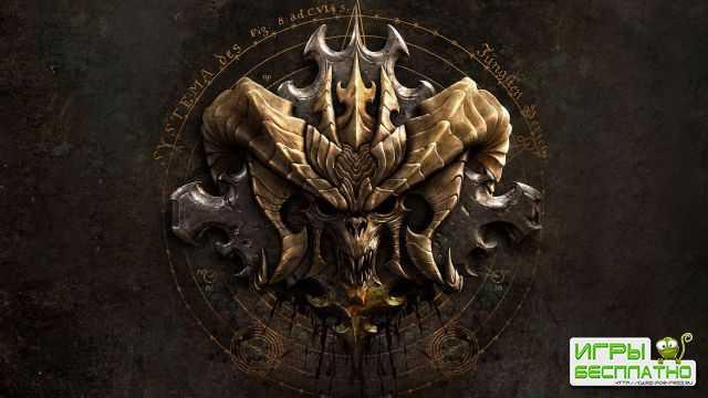 Blizzard работает над четырьмя играми по Diablo