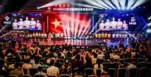 В Китае киберспорт признали профессией