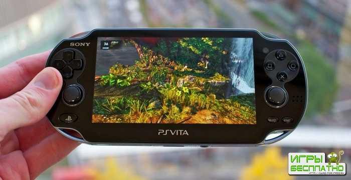 Sony прекратила производство PlayStation Vita