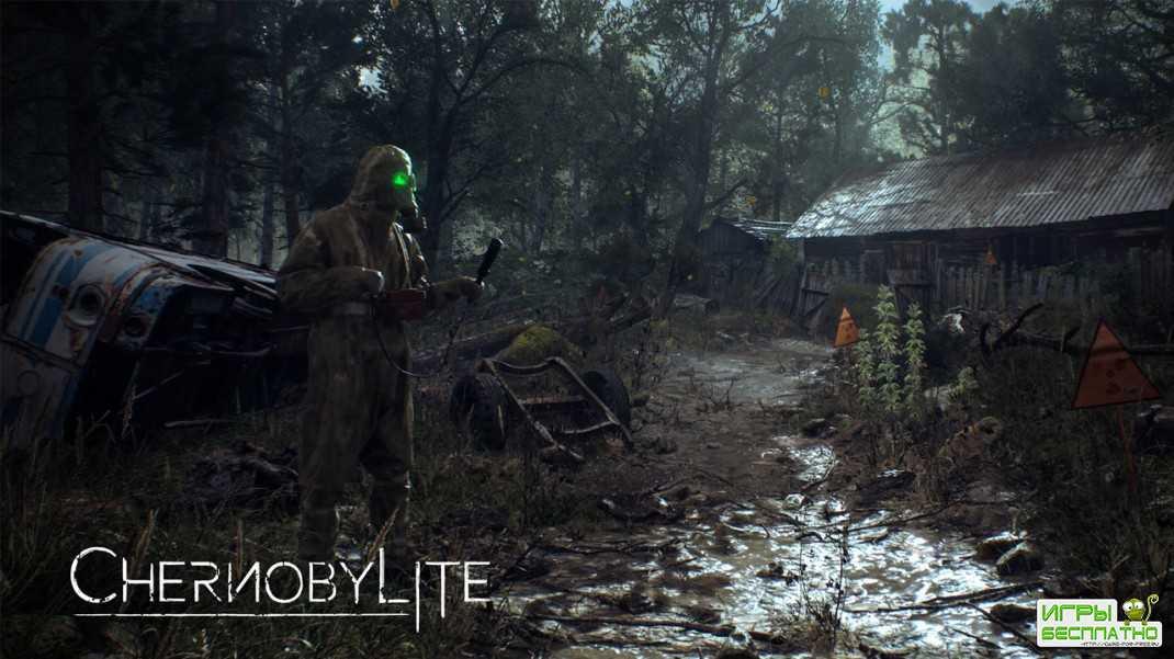 Системные требования хоррора Chernobylite