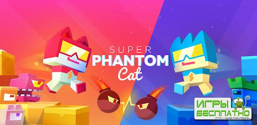 Super Phantom Cat GamePlay PC