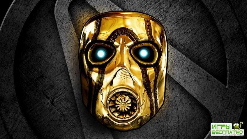 Gearbox открыто намекнула на анонс Borderlands 3 в конце марта