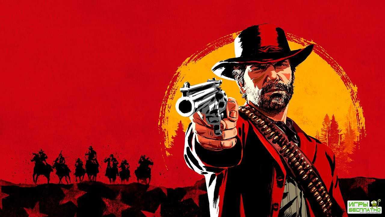В PlayStation Store началось новое «Предложение на выходные»