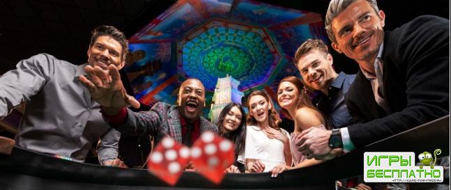 Где легализированы азартные игры?