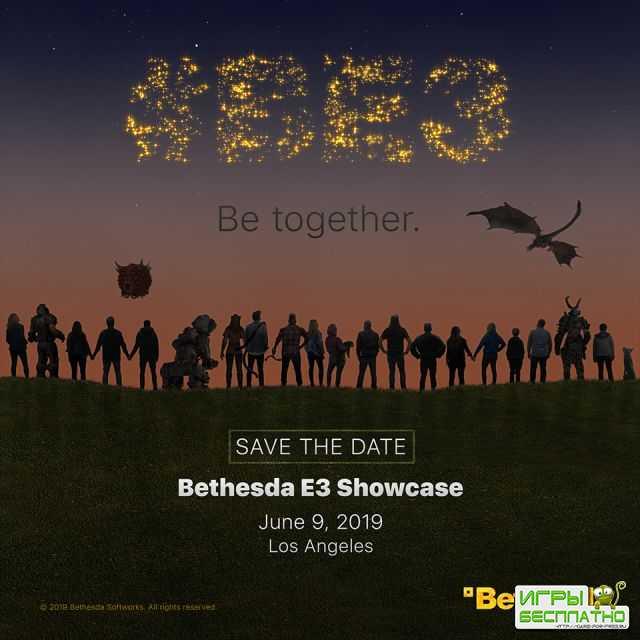 Bethesda приедет на Е3 2019