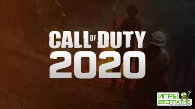 Действие Call of Duty 2020 происходит во Вьетнаме
