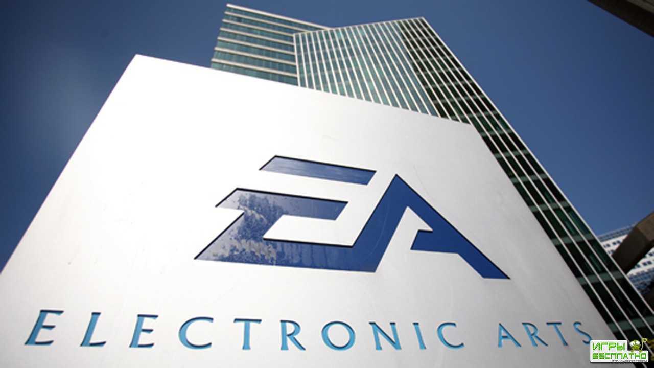 Electronic Arts закроет российский офис
