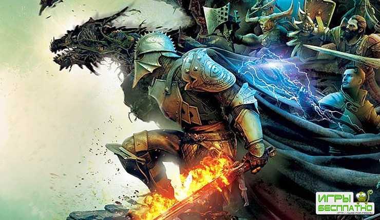 Анонс Dragon Age 4 оказался вынужденным