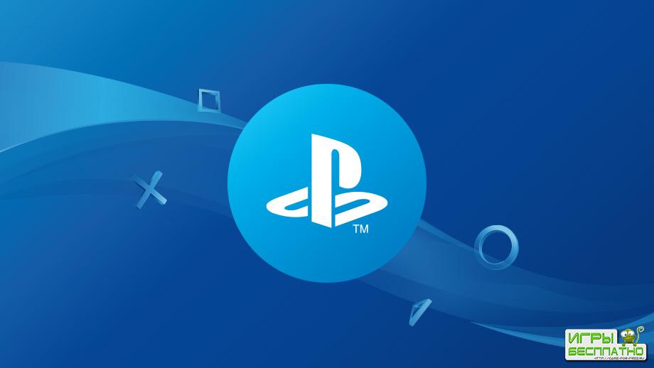 Sony рассказала, как будет бороться с неприемлемыми PSN-никами пользователей
