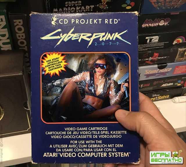 Cyberpunk 2077 для Atari