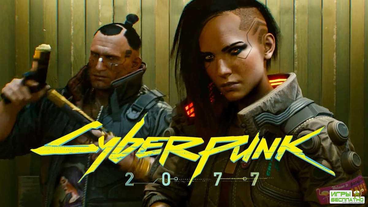 Премьера Cyberpunk 2077 не за горами? CD Projekt Red ищет релиз-менеджера
