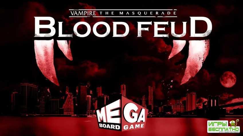 В Vampire: The Masquerade – Blood Feud смогут играть до 32 человек