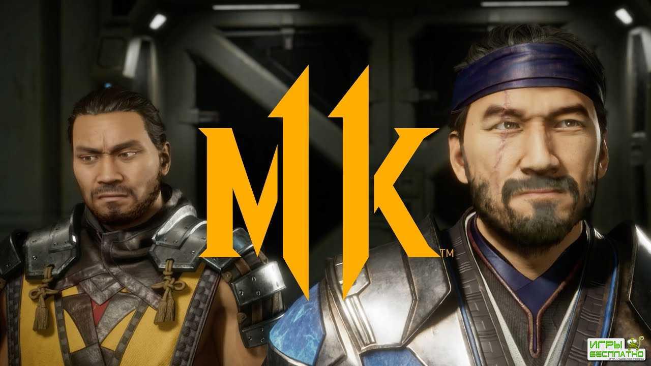 Ностальгический релизный трейлер Mortal Kombat 11