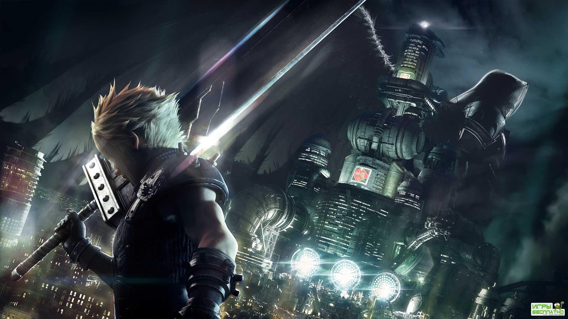 В надежде на ремейк Final Fantasy VII: Square Enix датировала презентацию в ...