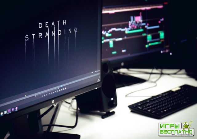 Вскоре нас ждет новое видео по Death Stranding