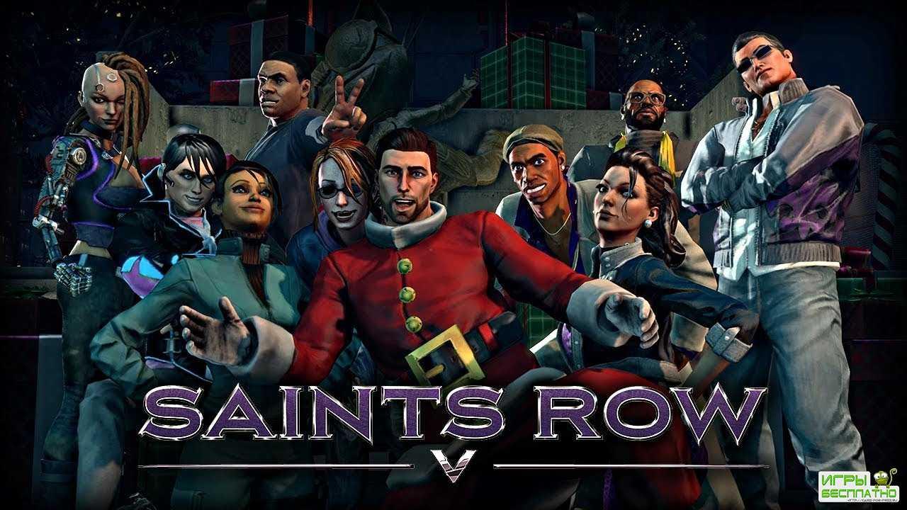 Saints Row 5? Deep Silver призвала фанатов подписаться на YouTube-канал