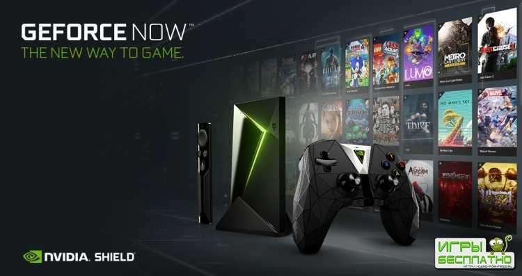 NVIDIA GeForce NOW опережает Google Stadia и Microsoft xCloud в гонке стрим ...