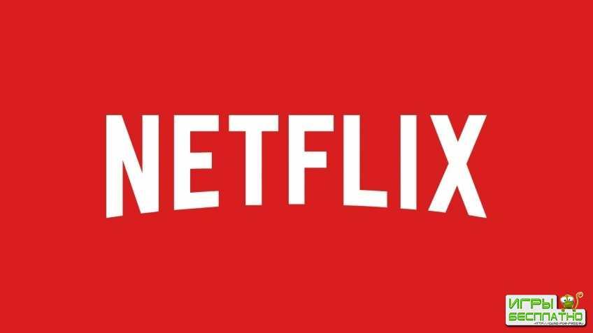 Netflix приедет на Е3 2019, чтобы поделиться новостями об играх