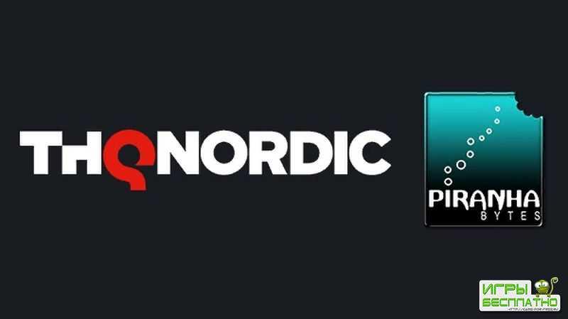 THQ Nordic приобрела Piranha Bytes