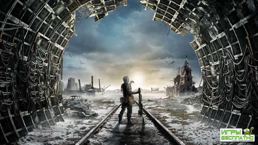 Большая часть выручки Metro: Exodus приходится на консоли