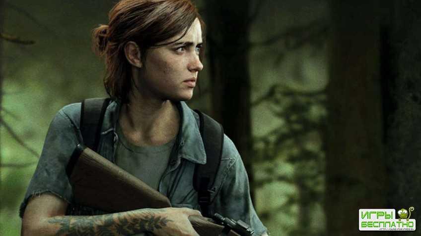 На этой неделе появится новый трейлер The Last of Us: Part II с датой выход ...