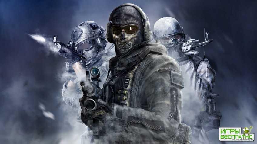 Activision начала подготовку к скорому анонсу новой Call of Duty: Modern Wa ...