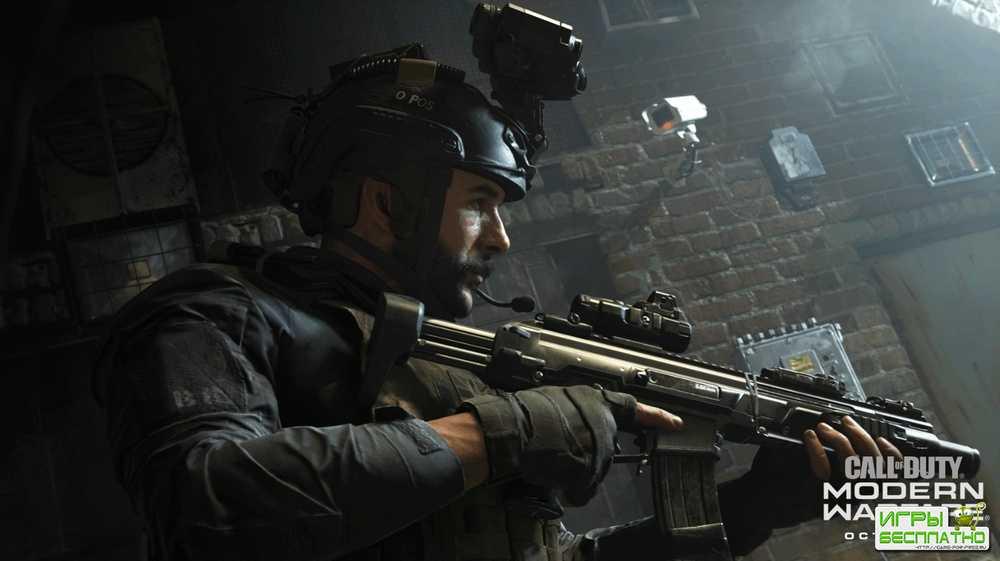 В новой Call of Duty: Modern Warfare не будет зомби