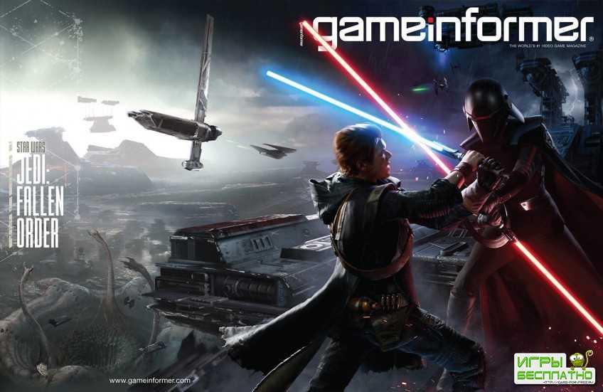 Star Wars Jedi: Fallen Order на обложке Game Informer