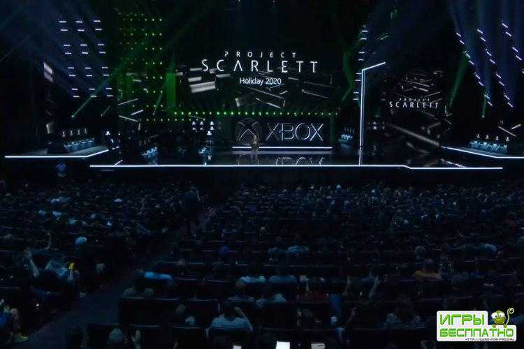 Microsoft раскрыла подробности о конфигурации Xbox Project Scarlett: Zen 2 + Navi + SSD