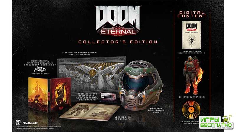 В Doom Eternal будут DLC