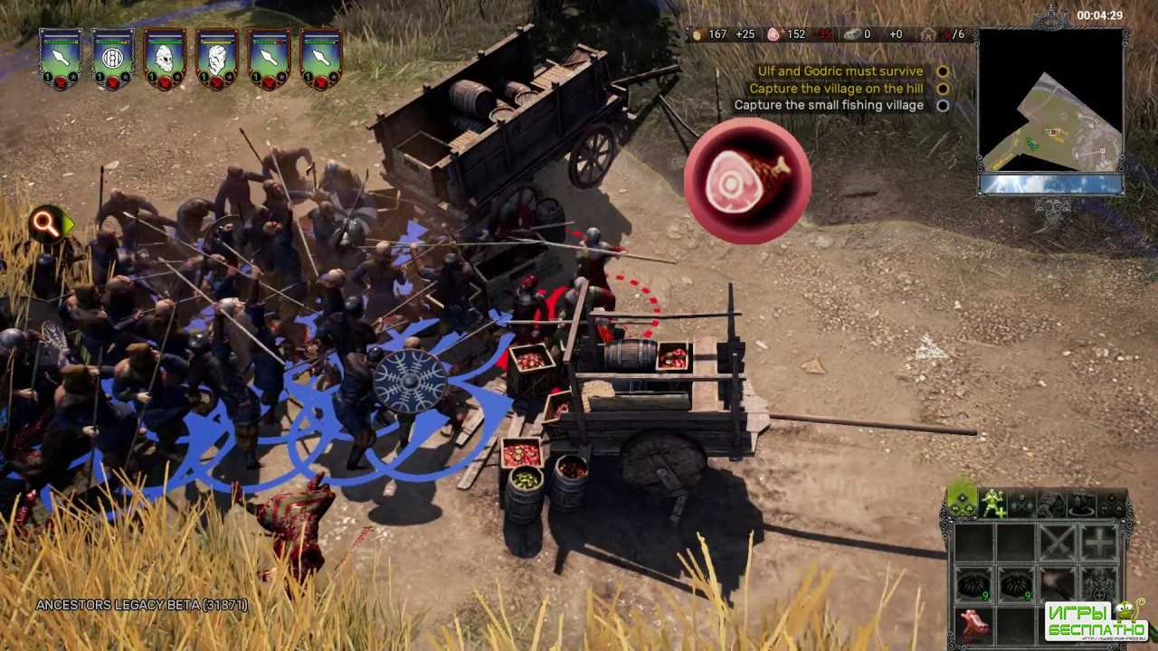 Ancestors Legacy GamePlay PC