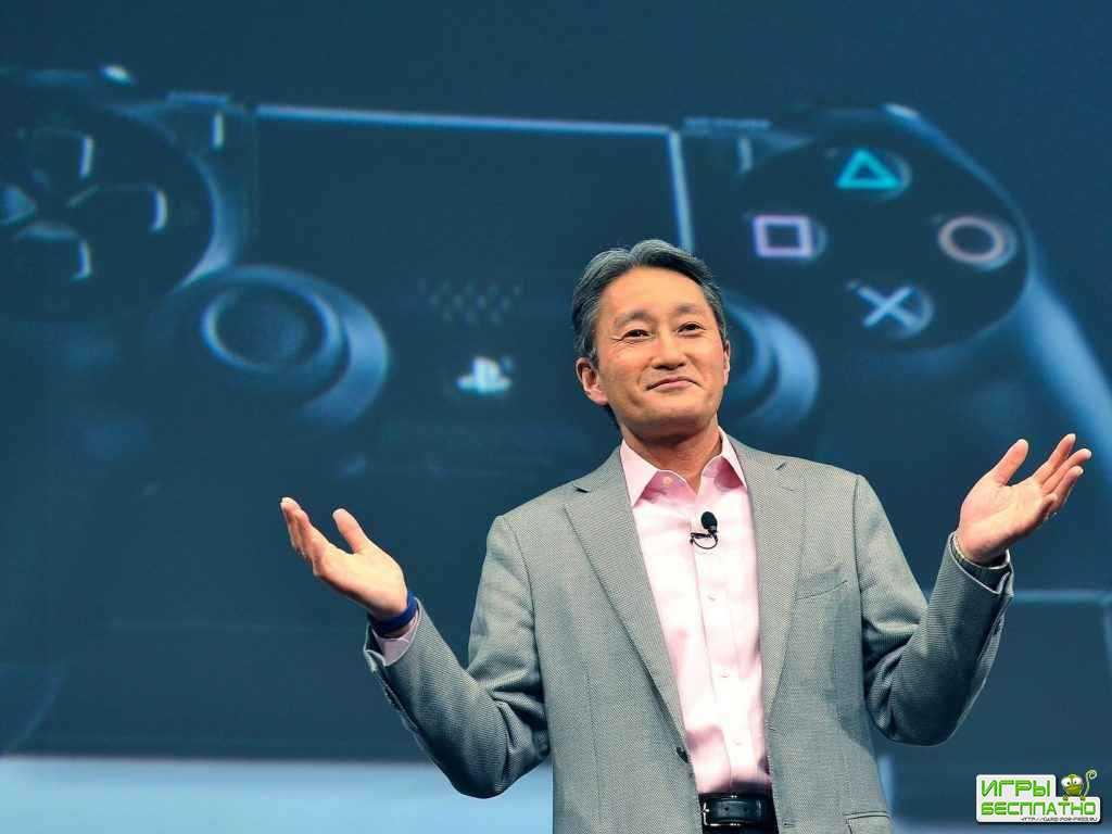 Бывший босс Sony, проработавший в компании 35 лет, ушёл на пенсию