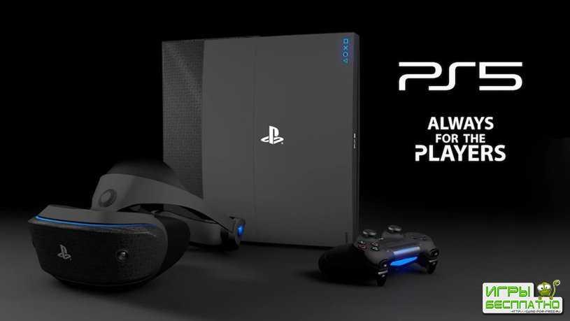 PlayStation 5 протестирована в 3DMark. Она в четыре раза производительней P ...