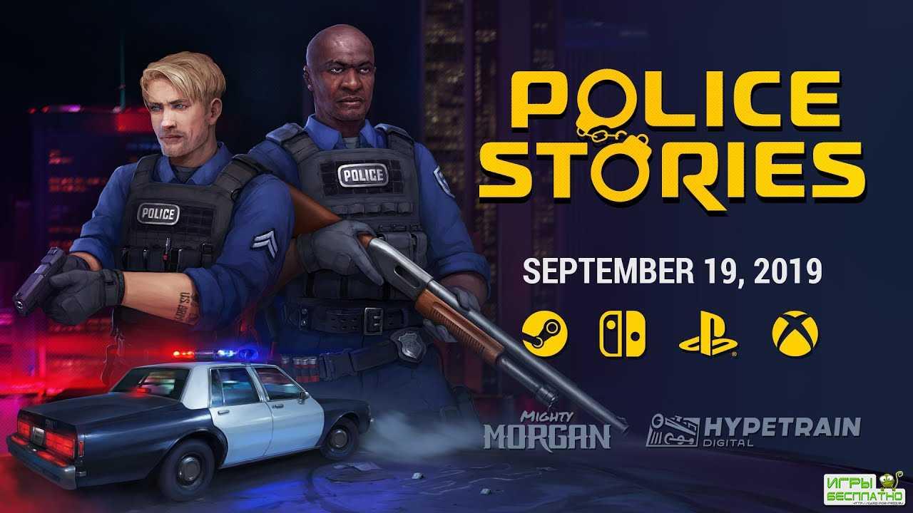 Police Stories — топ-даун шутер о буднях полицейских