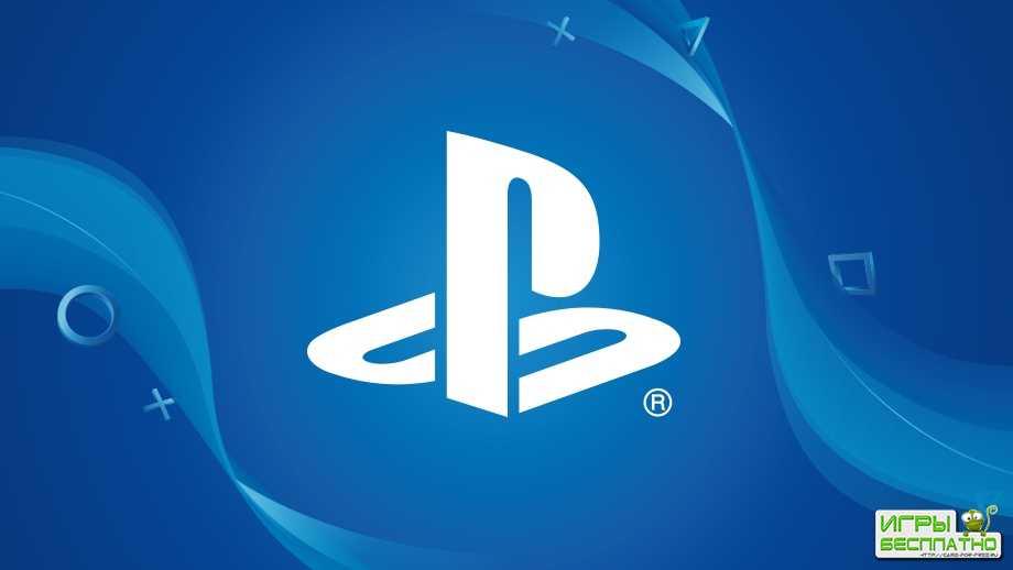 Sony готова покупать независимые студии