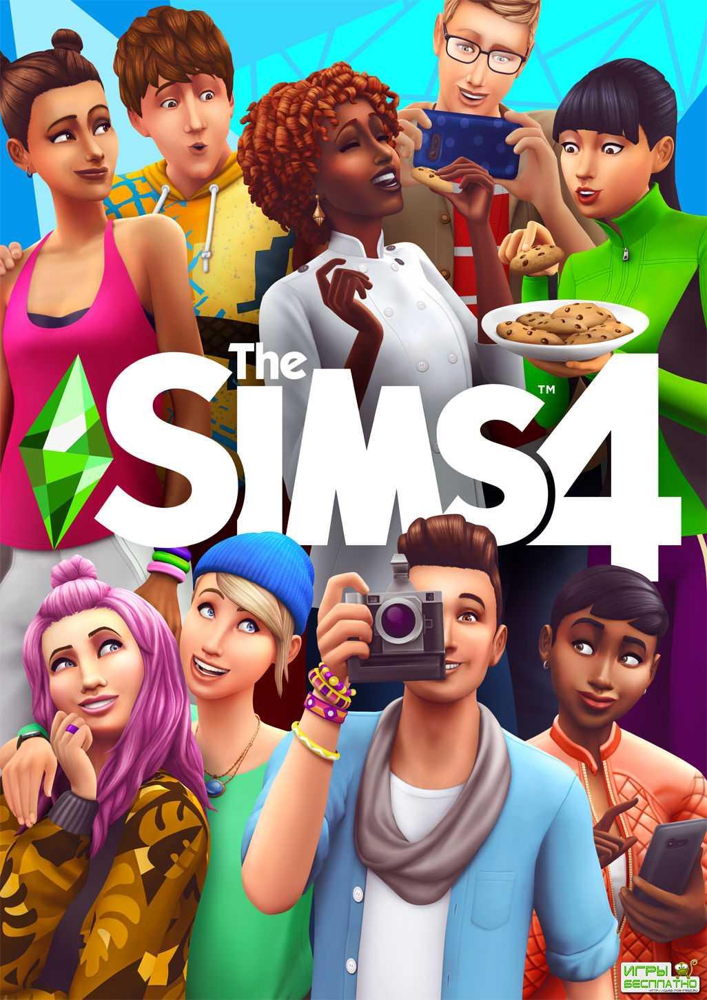 Обложку The Sims впервые украсила ЛГБТ-пара