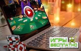Эффективные способы обхода блокировки онлайн-казино