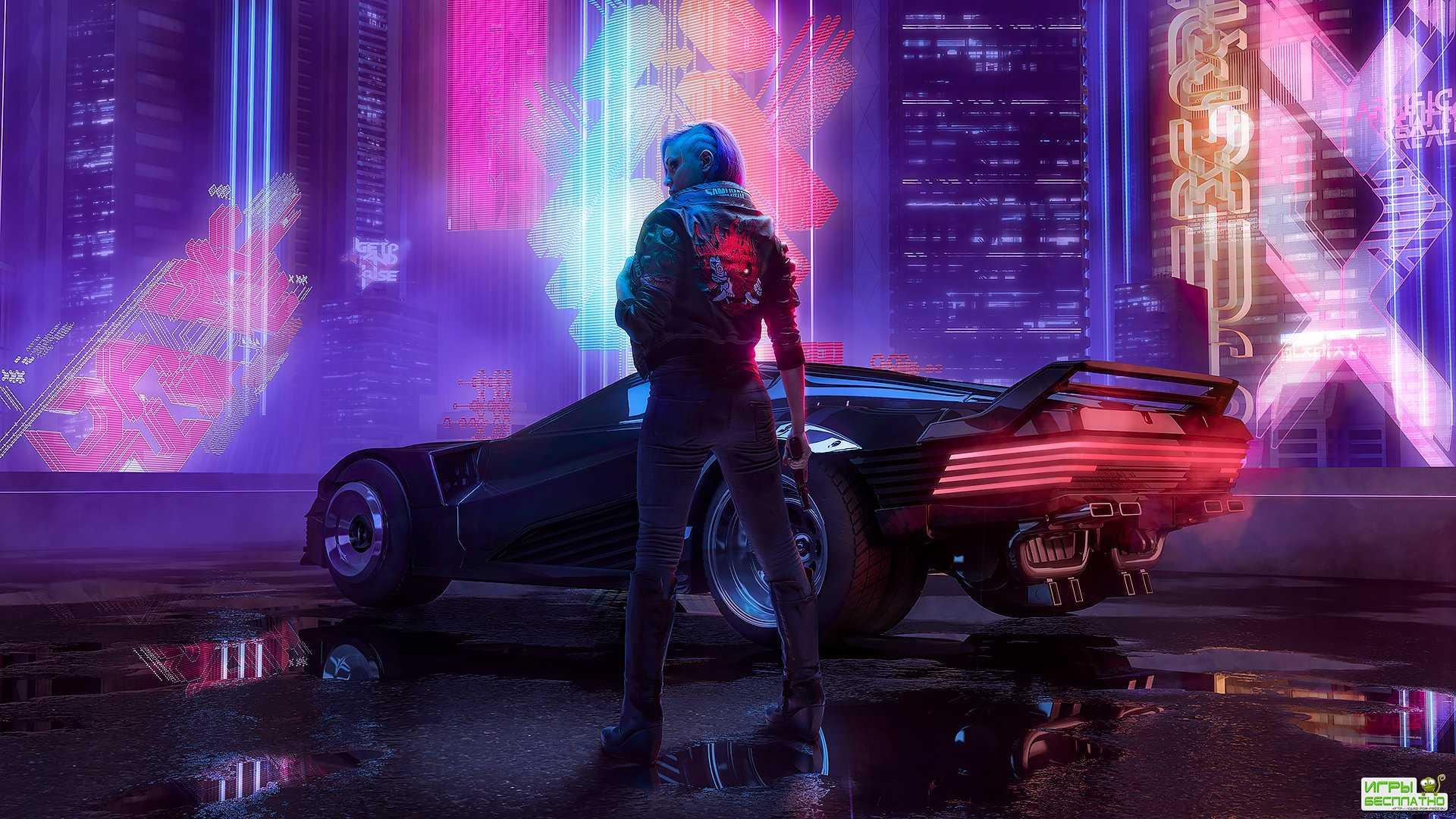 Какие уровни будут в Cyberpunk 2077