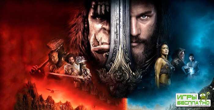 Фильм про World of Warcraft может не получить продолжение