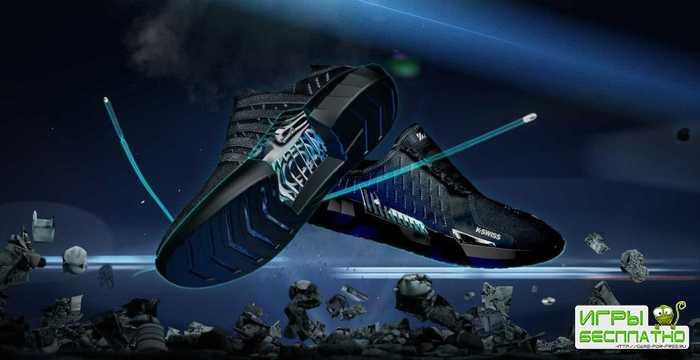 Представлены первые в мире кроссовки для киберспортсменов