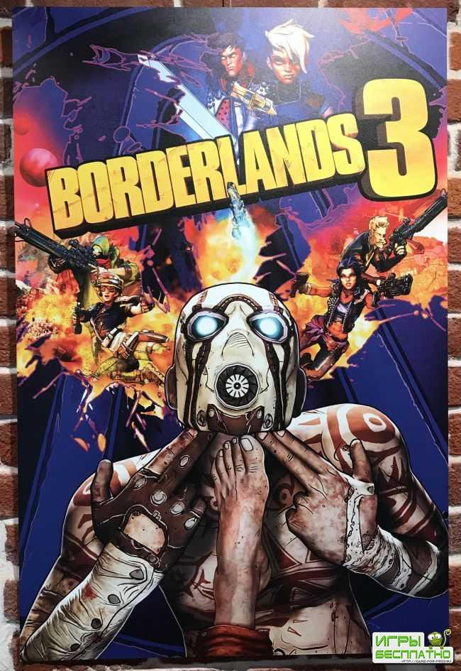 Gearboxисключила неподходящие обложки Borderlands 3