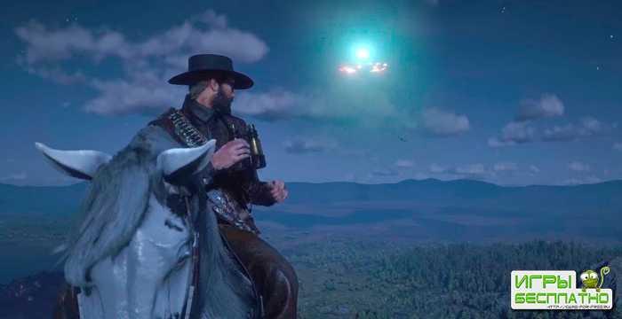 В Red Dead Redemption 2 залетят НЛО